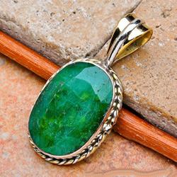 Кулон с изумрудом (фото с сайта www.gelioz.com)