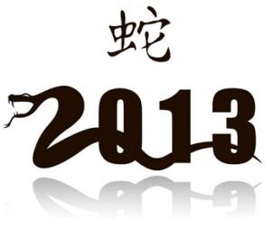 талисман 2013 года — Чёрная водяная Змея