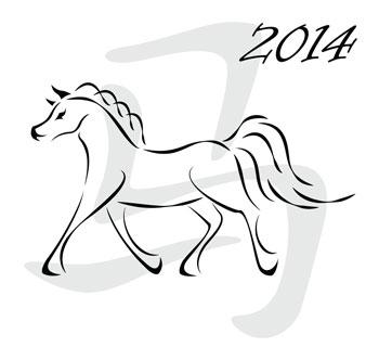 талисман 2014 года — Синяя деревянная Лошадь